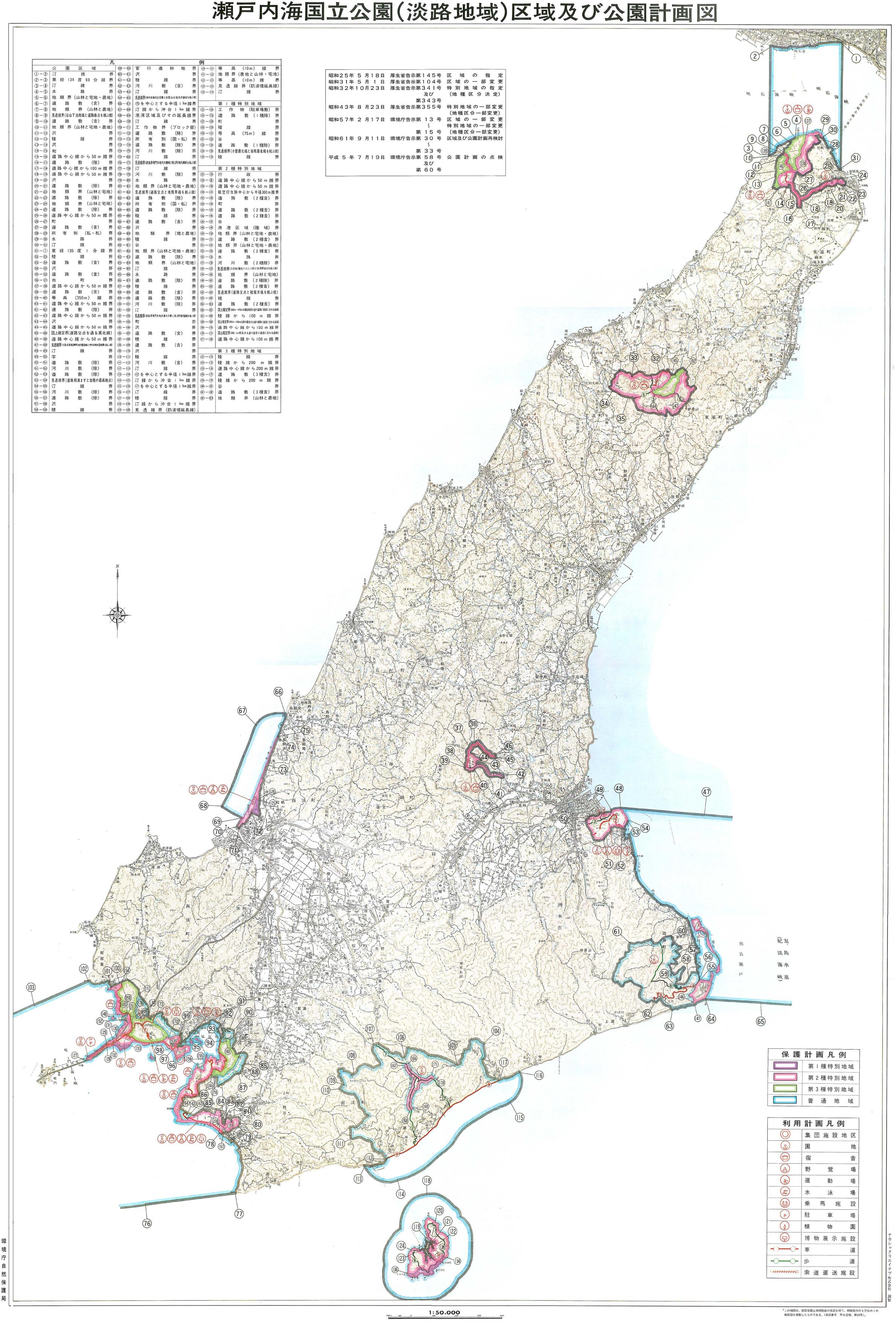 area_syousai_2